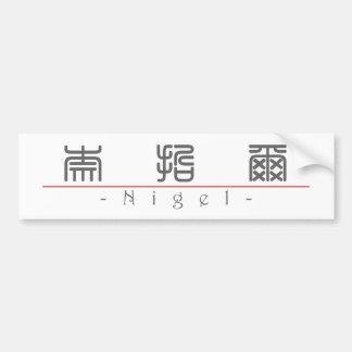 Nom chinois pour Nigel 20749_0.pdf Autocollant De Voiture