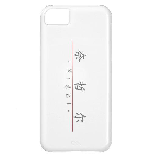 Nom chinois pour Nigel 20749_1.pdf Coques Pour iPhone 5C