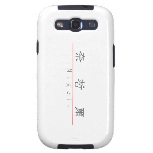 Nom chinois pour Nigel 20749_2.pdf Coques Galaxy S3