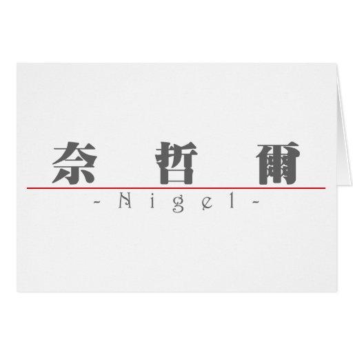 Nom chinois pour Nigel 20749_3.pdf Carte De Vœux