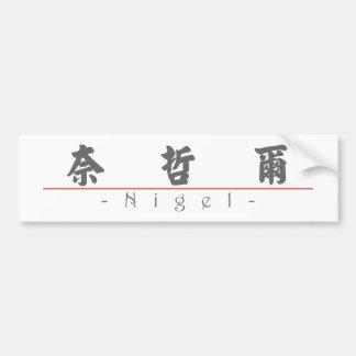 Nom chinois pour Nigel 20749_4.pdf Autocollant De Voiture