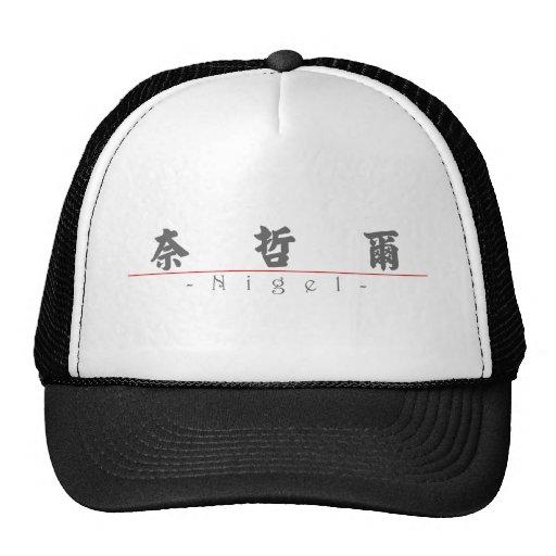 Nom chinois pour Nigel 20749_4.pdf Casquette
