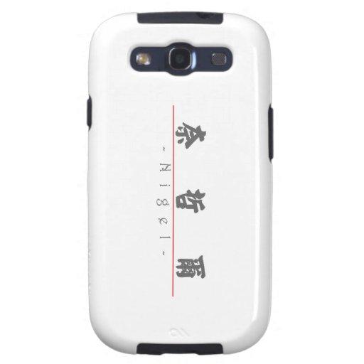 Nom chinois pour Nigel 20749_4.pdf Étuis Galaxy S3