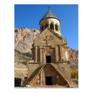 Noravank Monastery Postcard