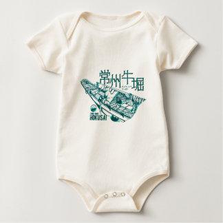 Normal state Ushibori Baby Bodysuit