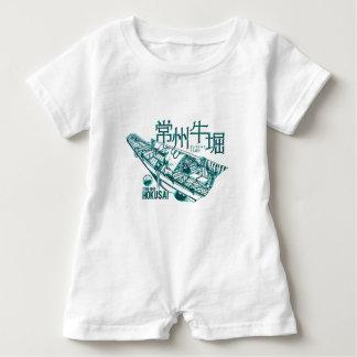Normal state Ushibori Baby Romper
