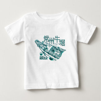 Normal state Ushibori Baby T-Shirt