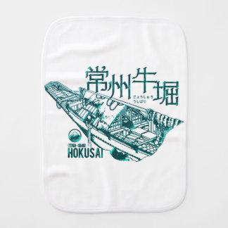 Normal state Ushibori Burp Cloth