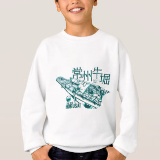 Normal state Ushibori Sweatshirt