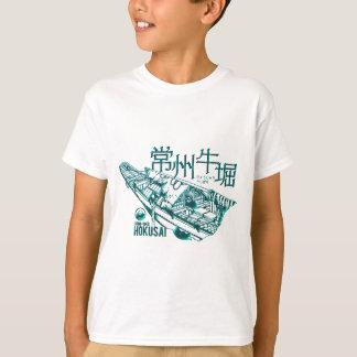 Normal state Ushibori T-Shirt
