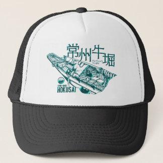 Normal state Ushibori Trucker Hat