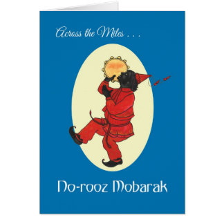 Norooz Haji Firuz Persian 'Across the Miles' Card