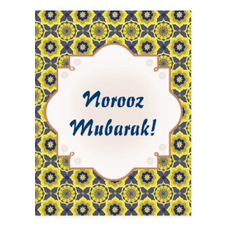Norooz Mubarak Khatam fish Postcard