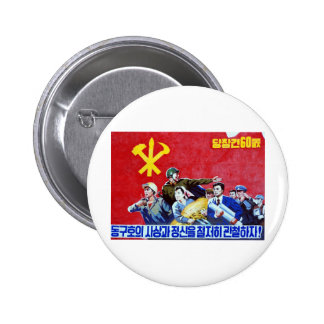 North Korean Communist Party Poster 2 Inch Round Button