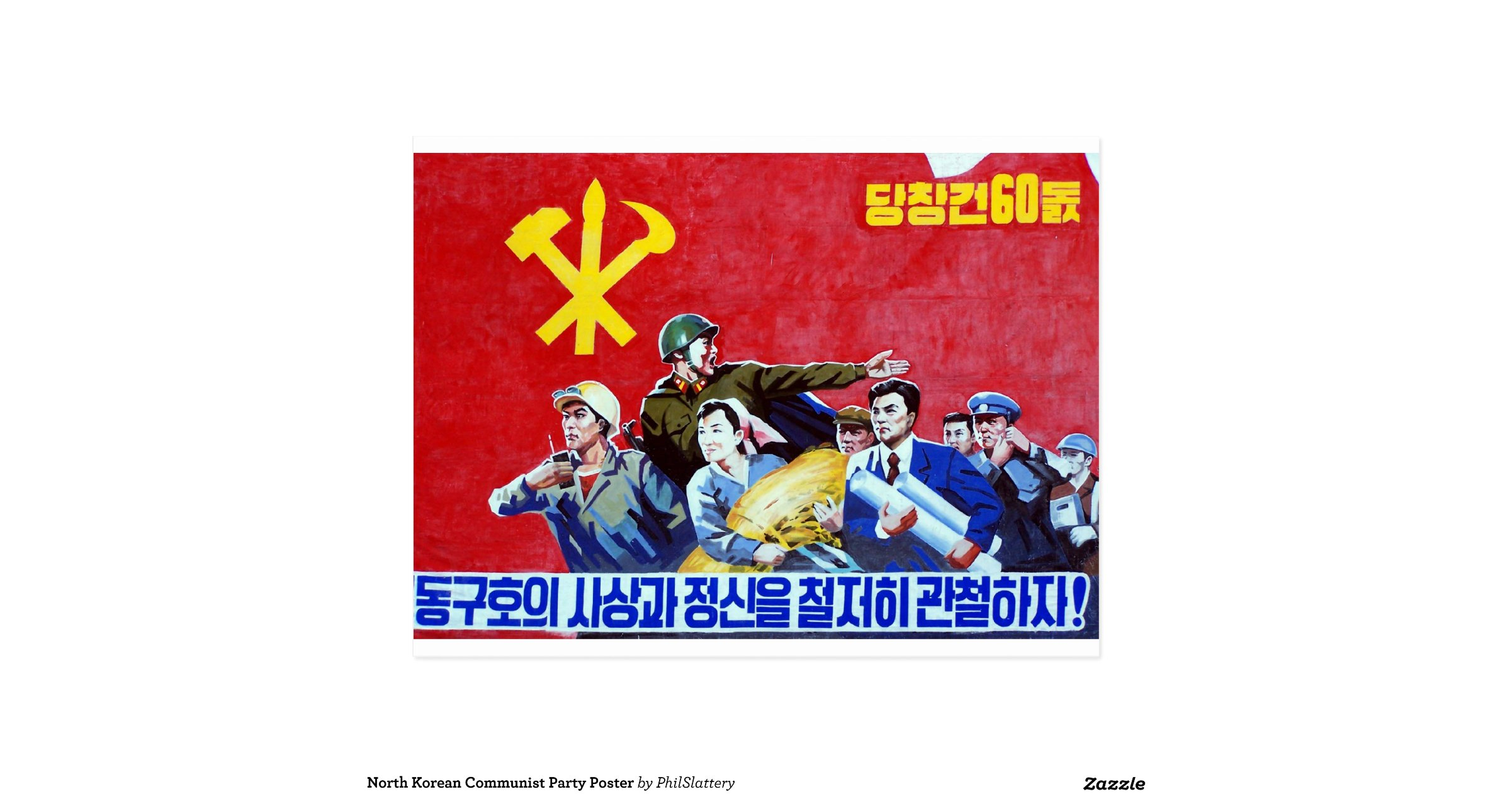 communist party Chinese communist party: chinese communist party (ccp), political party of china since the establishment of the people's republic of china in 1949, the ccp has been in sole control of that country's government.