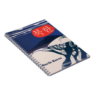 North Korean vintage travel poster Notebook