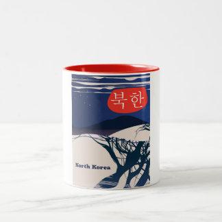 North Korean vintage travel poster Two-Tone Coffee Mug
