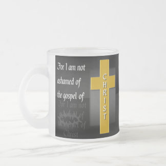 Not Ashamed Christian Bible Verse Coffee Mug Frosted Glass Mug