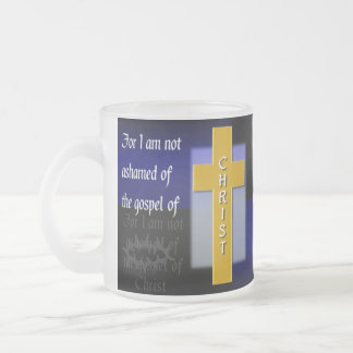 Not Ashamed Christian Bible Verse Glass Mug Frosted Glass Mug