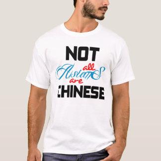 NOT cHINESE T-Shirt