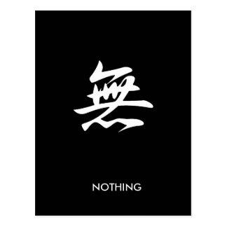 Nothing - Mu Postcard
