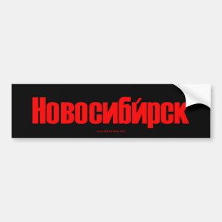 Novosibirsk Bumper Sticker