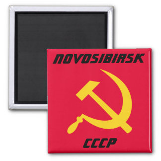 Novosibirsk, CCCP Soviet Union Magnet