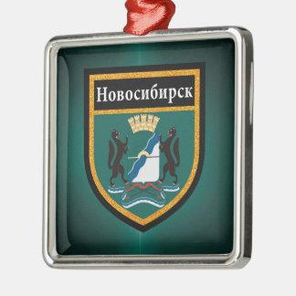 Novosibirsk Flag Metal Ornament