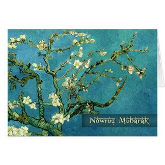 Nowruz Mubarak. Persian New Year Fine Art Cards