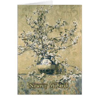Nowruz Mubarak. Persian New Year Fine Art Cards