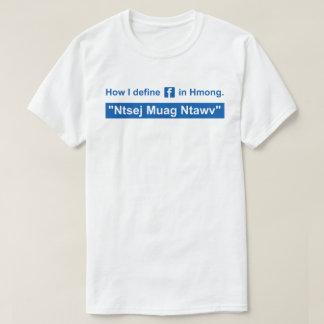 Ntsej Muag Ntawv - with Blue Text T-Shirt