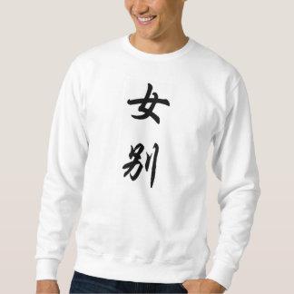 nubia pull over sweatshirts