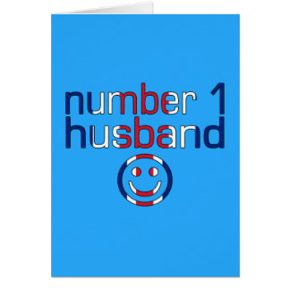 Number 1 Husband ( Husband's Birthday ) Greeting Card