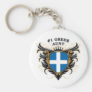 Number One Greek Aunt Key Chain