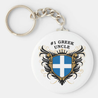 Number One Greek Uncle Basic Round Button Keychain
