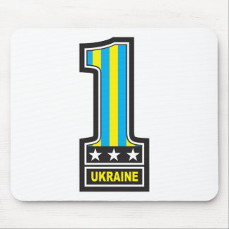 Number One Ukraine Mouse Pad