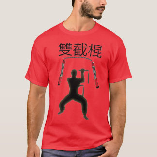 nunchaku fighter T-Shirt