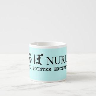 Nurupo Null Pointer Exception Mug