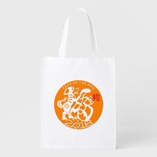 O Dog Papercut Chinese New Year 2018 Reusable Bag