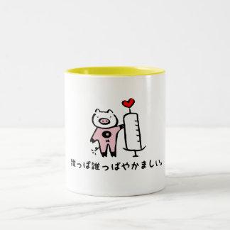 O type cover Two-Tone coffee mug