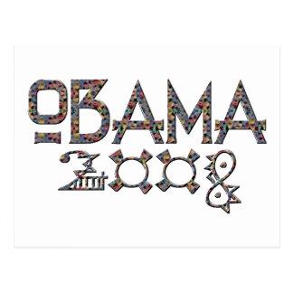 Obama 2008 Postcard