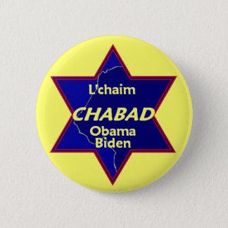 Obama Biden CHABAD Button