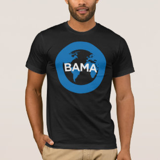 Obama Global Citizen Tee