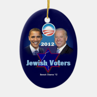 Obama Jewish Ornament