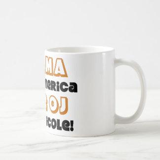 Obama Loves America Like... Coffee Mug