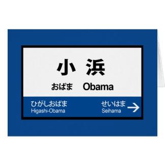 Obama Station, Railway sign, Japan Card