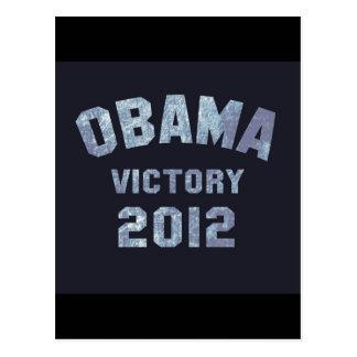 Obama Victory 2012 Postcard