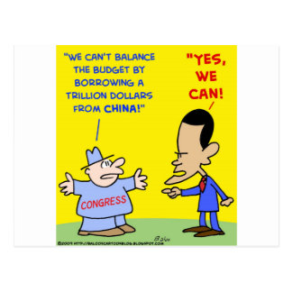 Obama yes we can balance budget postcard