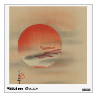 Obscured Bright Red Sun Wall Sticker