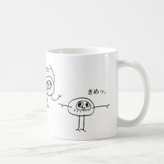 Obtaining oh it is distant the texture tsu. Dharma Coffee Mug
